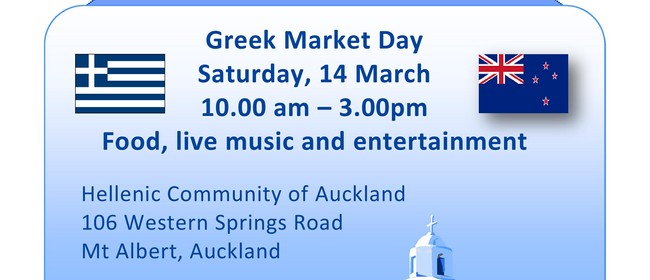 Greek Market Day: Food, Music & Entertainment