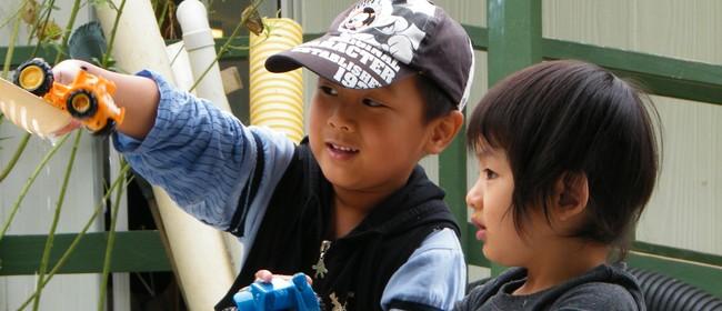 Albany Kindergarten Holiday Programme