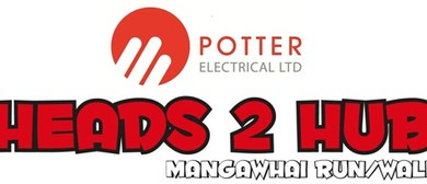Potter Electrical Heads 2 Hub Run/Walk
