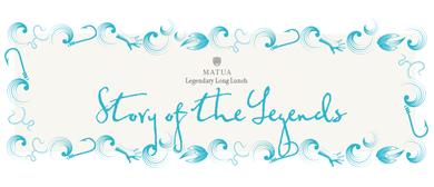 Matua Legendary Long Lunch Series