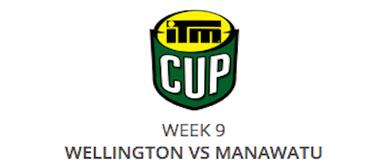 ITM Cup 2015 - Wellington Lions v Manawatu