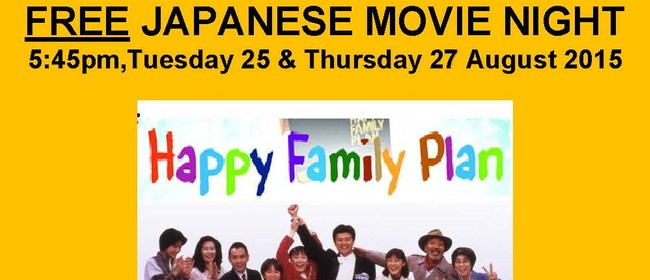 Monthly Japanese Movie: Happy Family Plan