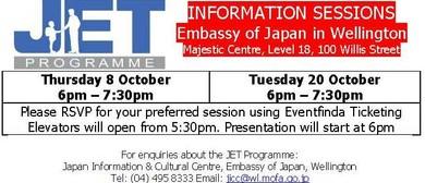 JET Programme Evening Presentations