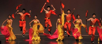 Chinese Performing Art Troupe