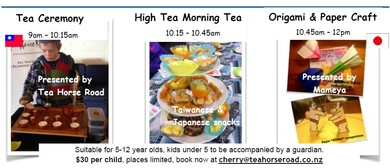School Holidays - Tea Ceremony & Origami/Paper Craft!