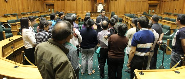 Parliament Tours in Mandarin
