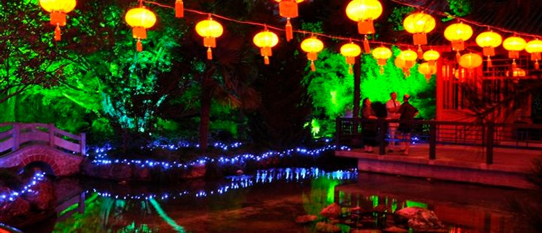 Lighting of the Osmanthus Gardens