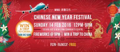 Chinese New Year in the Whau