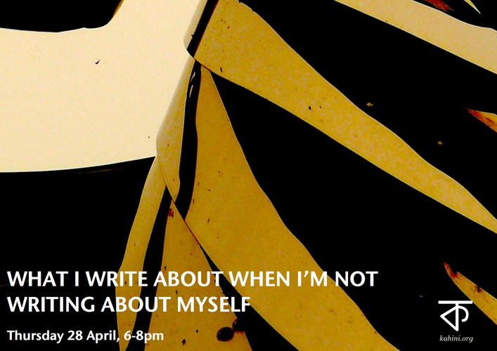 What can i write about myself?