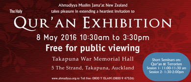 The Holy Qura'n Exhibition