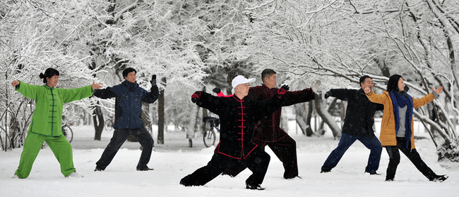Tai Chi in the City Centre