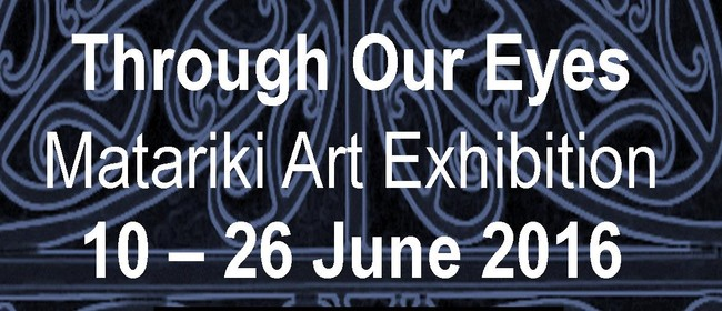 Through Our Eyes Art Exhibition