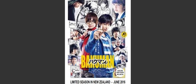 Bakuman. Movie