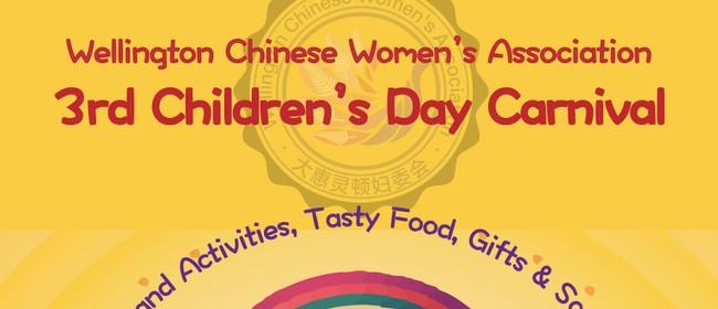 3rd Children's Day Carnival