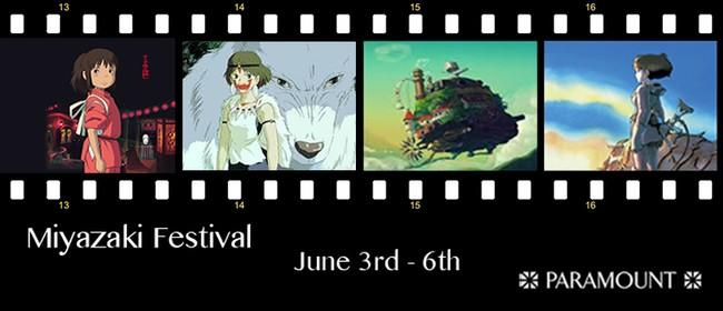 Miyazaki Film Festival