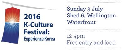 K-Culture Festival: Experience Korea