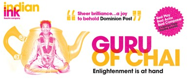 Guru of Chai Hawera