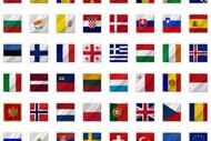 European Food Fair: CANCELLED