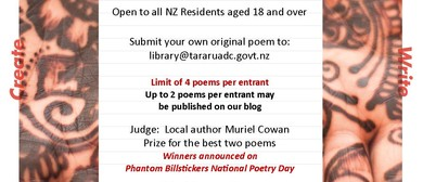 Online Poetry Competition 2016