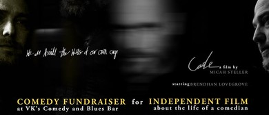 The Independent Film Fundraiser