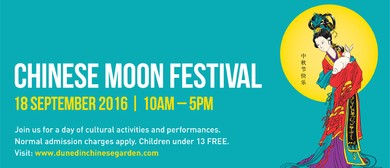 2016 Chinese Moon Festival