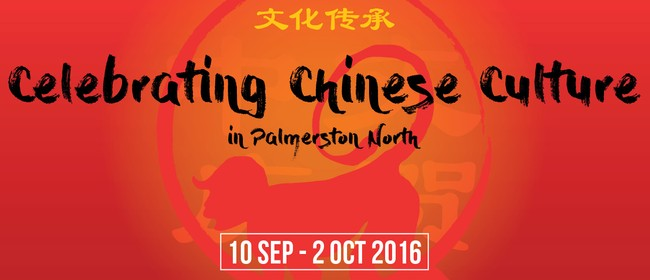 Celebrating Chinese Language Week and Moon Festival