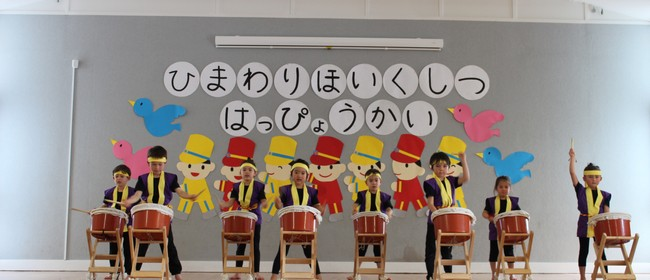 Kids Festival Japanese for Kids Himawari