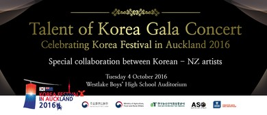 Talent of Korea Gala Concert