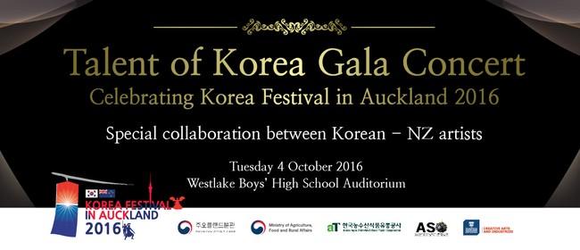 Talent of Korea Gala Concert