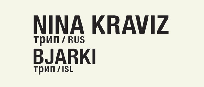 Friendly Potential: Nina Kraviz & Bjarki