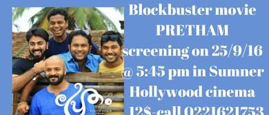Blockbuster Malayalam Movie - Pretham