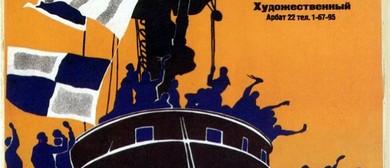 Battleship Potemkin / Bronenosets Potemkin