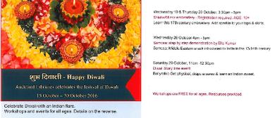 Diwali 2016 Workshops & Celebration