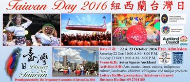 Taiwan Day 2016