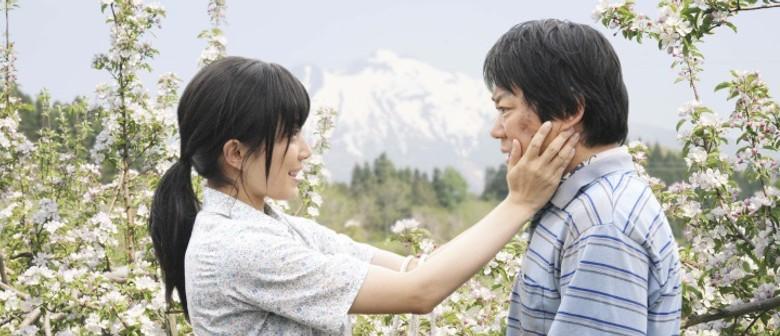 Japan Film Festival 2016 - Fruits of Faith