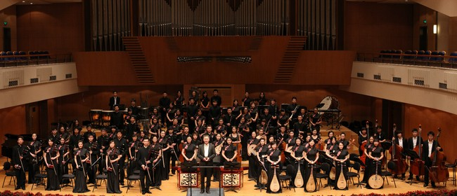 2016 Central Conservatory Chinese Orchestra Concert