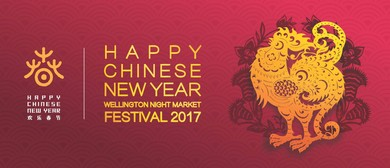 Happy Chinese New Year Wellington Night Market Festival 2017