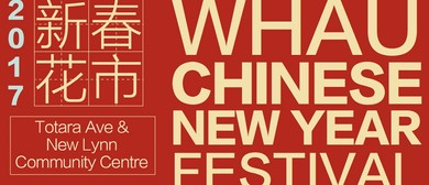 2017 Whau Chinese New Year Festival