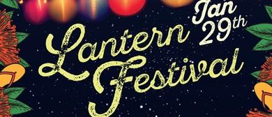 Opotiki Lantern Festival