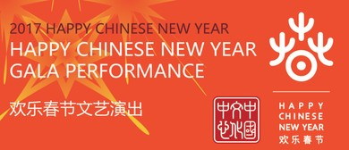 Happy Chinese New Year Gala Performance