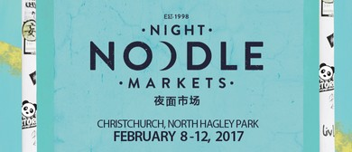 Christchurch Night Noodle Markets