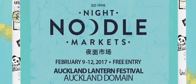 Night Noodle Markets at the Auckland Lantern Festival