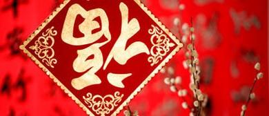 Wellington Chinese New Year Celebrations