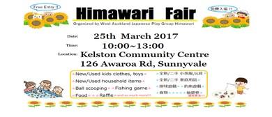 Himawari Fair