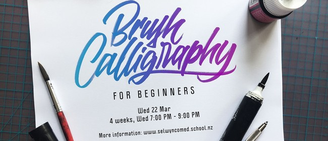 Brush Calligraphy for Beginners