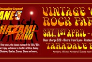 Vintage Rock n Roll Party with Shane & the Shazam Band
