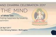 New Zealand Dharma Celebration 2017 - Free the Mind