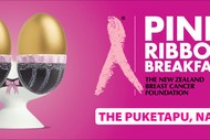 Pink Ribbon Breakfast