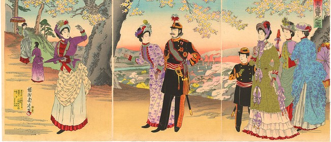 A Political History of Modern Japan: 1868-1945