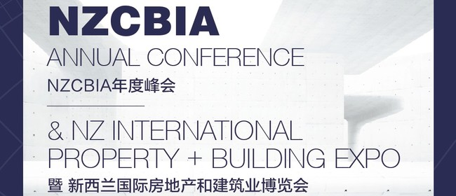 NZ International Property & Building Expo